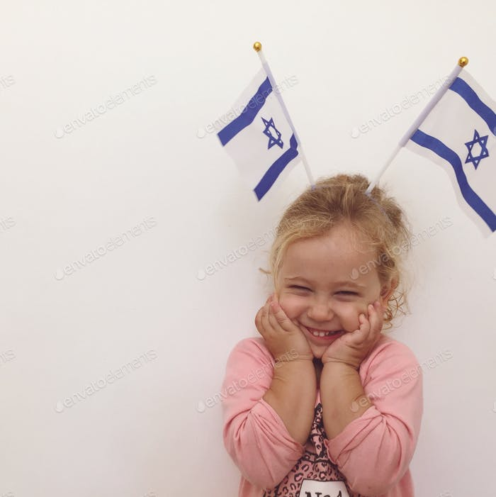Independence Day of the State of Israel