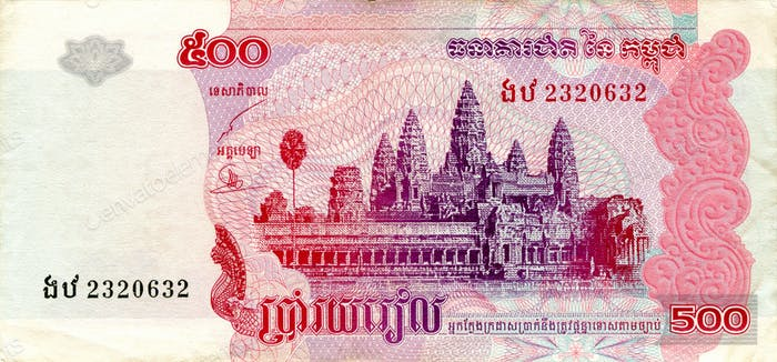 Fragment of 500 Cambodian riels banknote is national currency of Cambodia