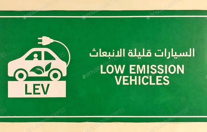 City-Parkhaus Vorrang für umweltschonend emissionsarme Fahrzeuge