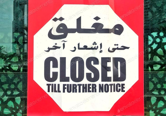"""Closed"" in Arabic"