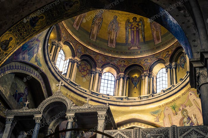 The dome of the Catholicon